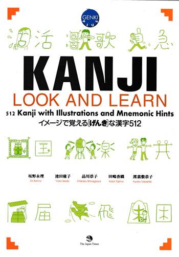 Giáo trình N3 Kanji Look and Learn - Chữ Hán N3