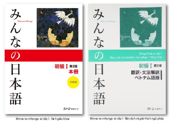 Minna no nihongo sách giáo khoa honsatsu, Bản dịch và giải thích ngữ pháp tiếng Việt