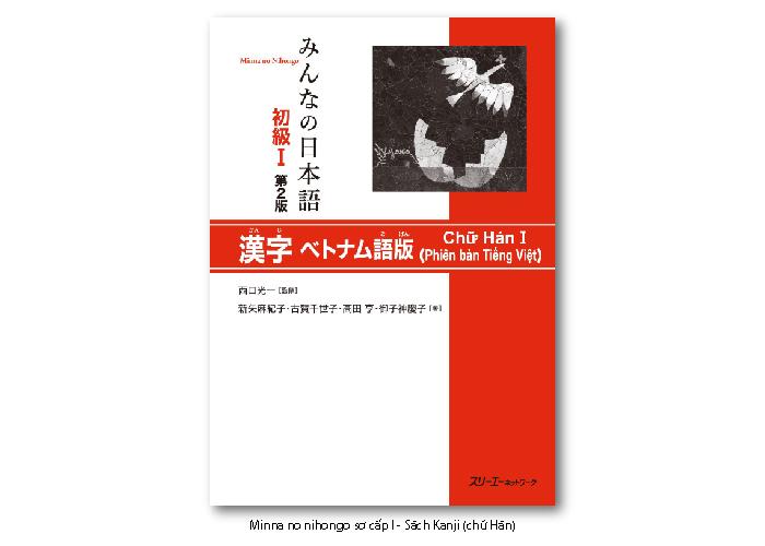 Giáo trình Minna no nihongo sơ cấp 1 kanji chữ Hán